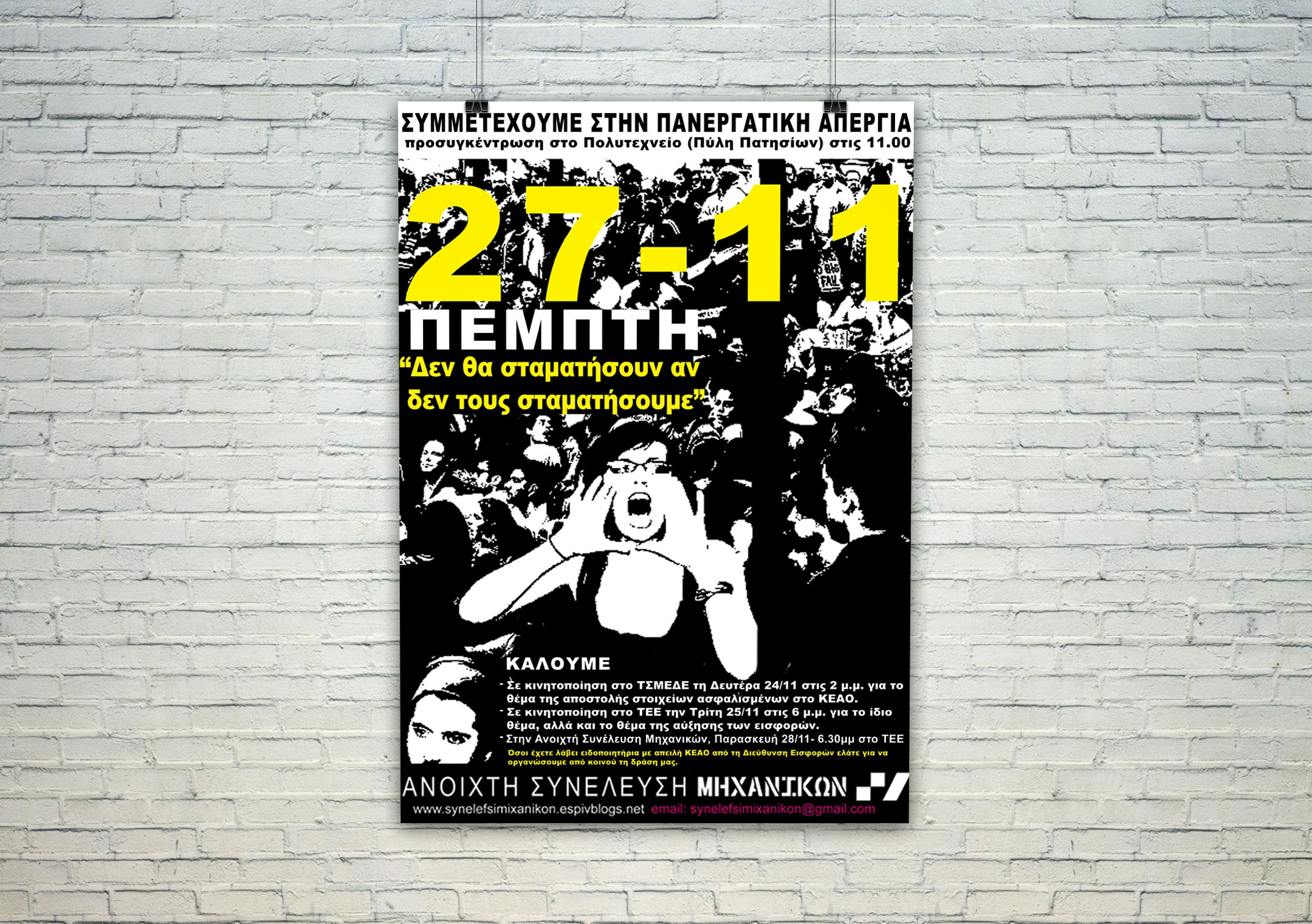 mockup_poster2a
