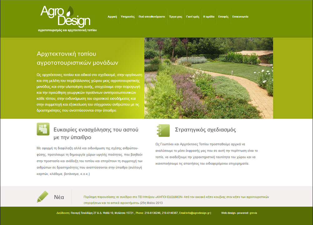 agrodesign_home1